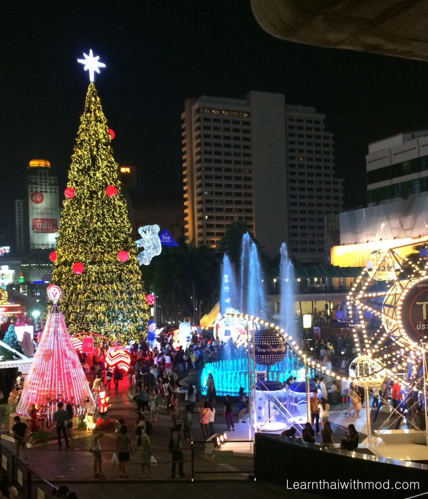 Christmas light in front of Central World shopping mall.