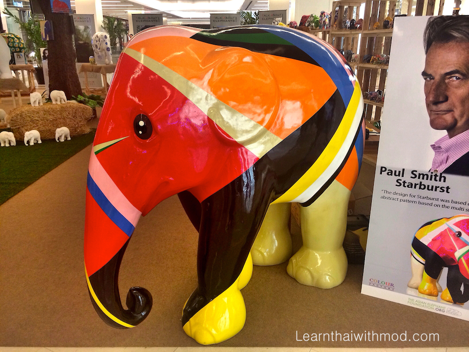 Elephant Parade