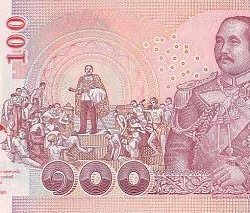 King Chulalongkorn's Day