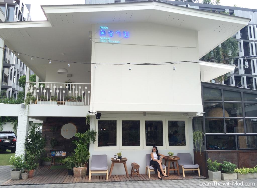 Kram Cafe 3