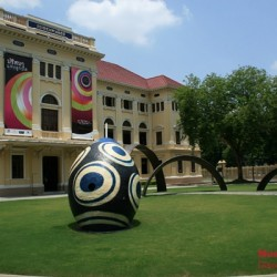 Museum of Siam: Discovery Museum