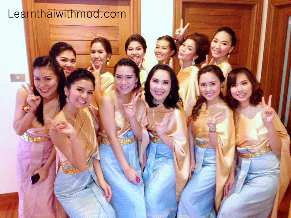 Thai bridesmaids. Can you tell which one is me?