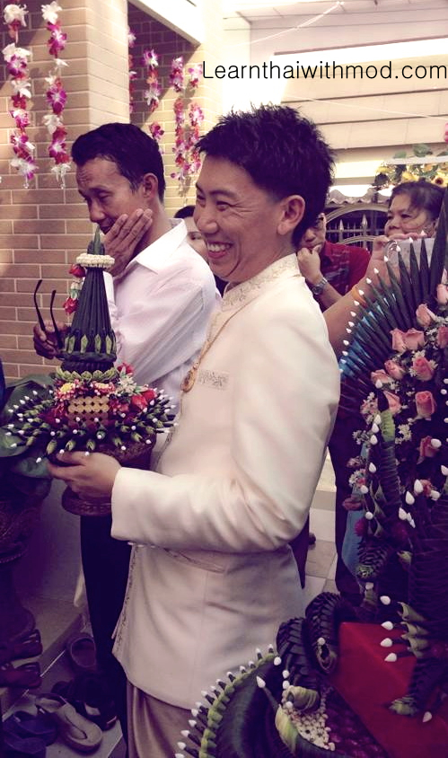 Thai Groom