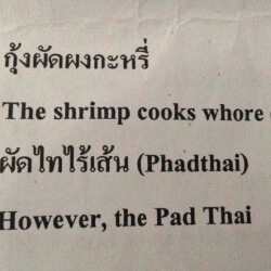 Learn Thai from Mistakes