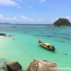 Koh Lipe: The Andaman Last Virgin