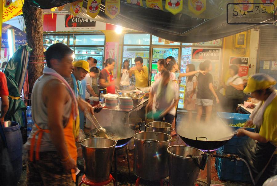 Vegetarian festival1