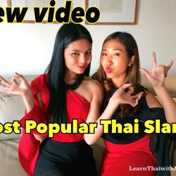 VIDEO: 10 Most Popular Thai Slang of the Year!