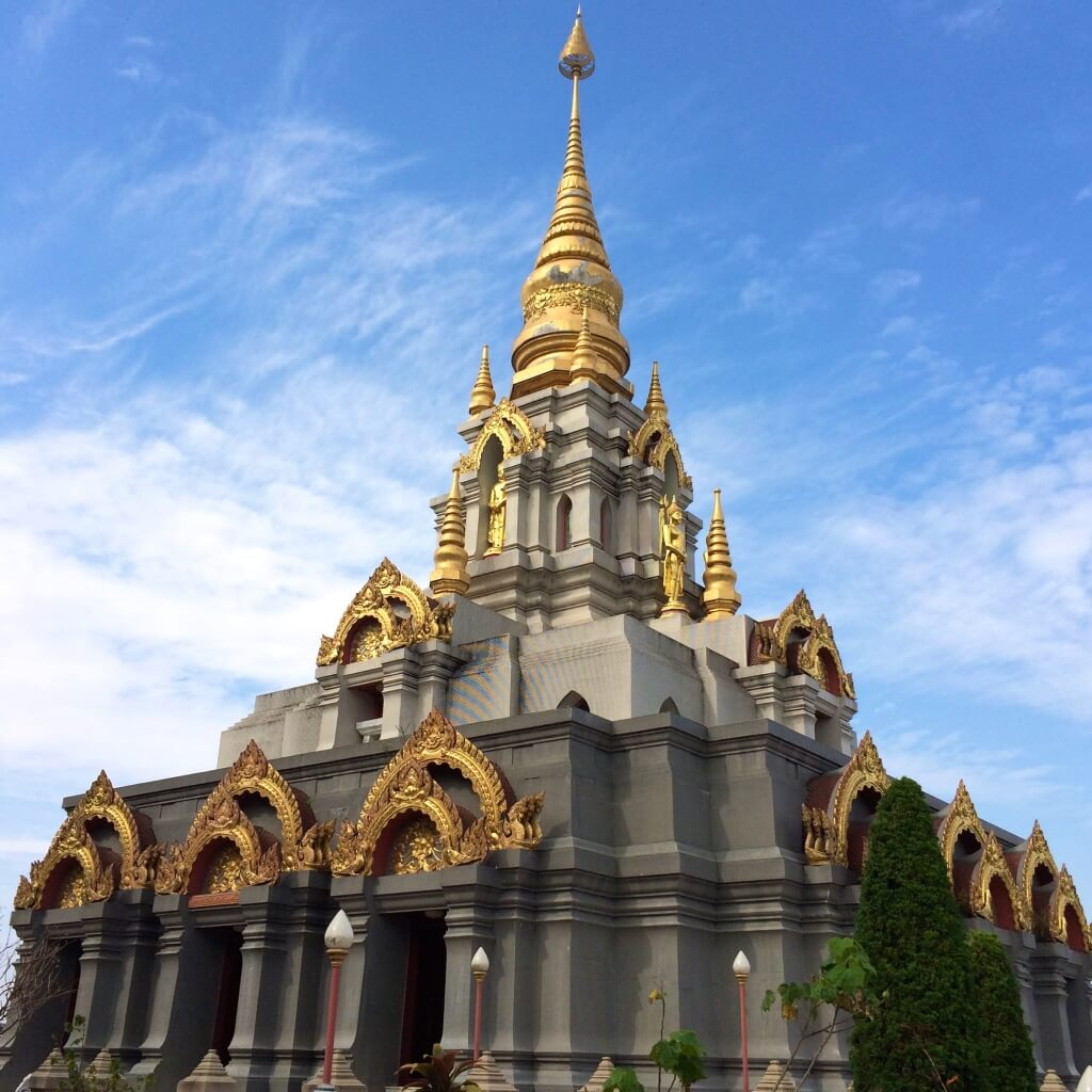 The Phra Boromathat Chedi