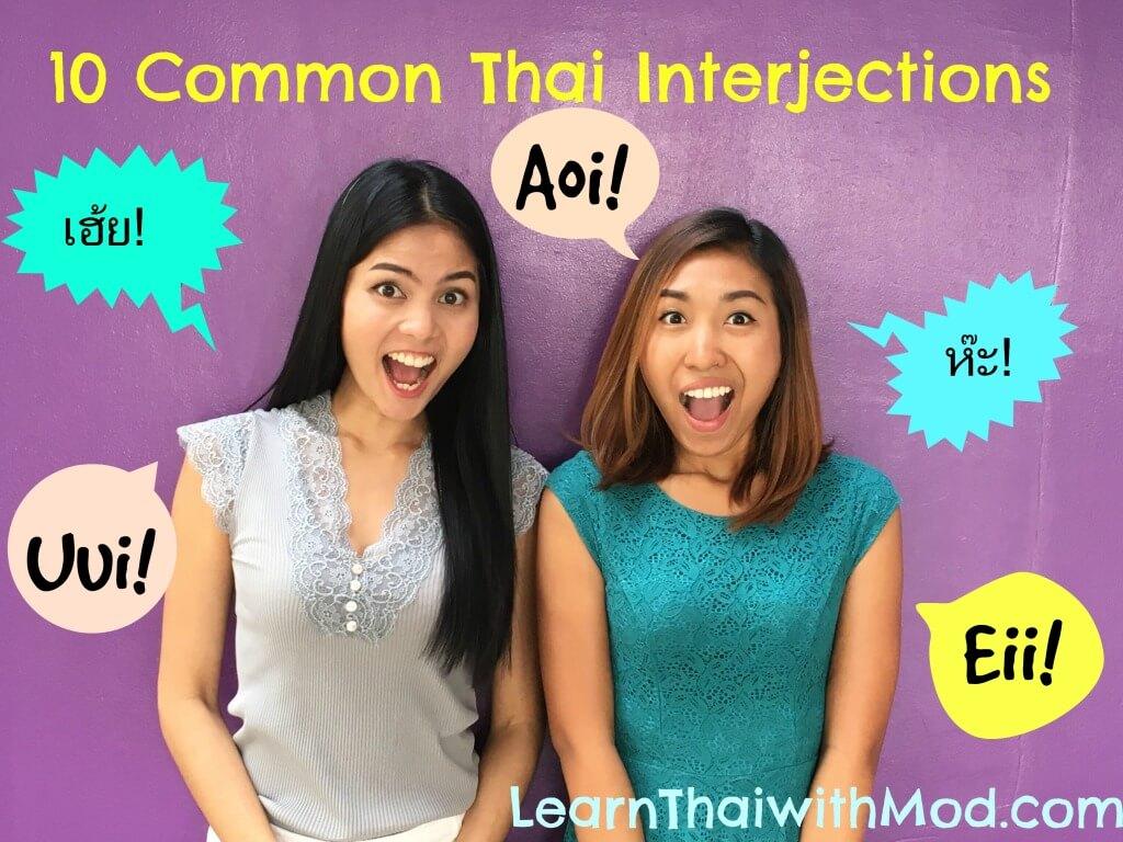 Thai Interjections