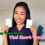 Thai Short Vowels