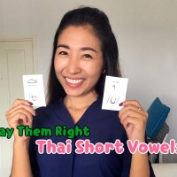 Thai Short Vowels