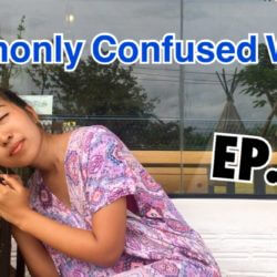 VIDEO: Commonly Confused Words EP.2