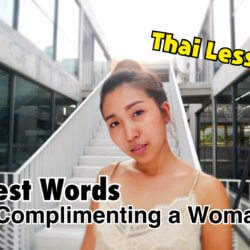 5 Best Words for Complimenting a Girl