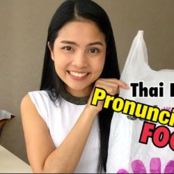 VIDEO: Pronunciation Focus!!