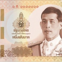 Thailand's New Banknotes with King Rama X