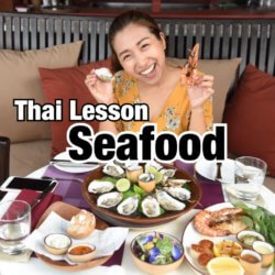 VIDEO: At the Restaurant – What do You Recommend? and Seafood